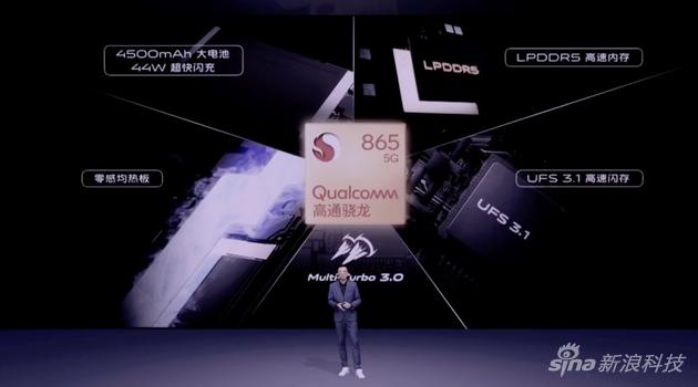 NEX 3S的硬件升级都在这了