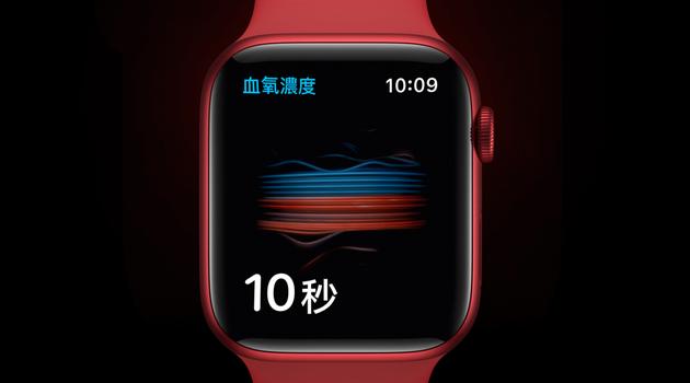 为什么Apple Watch 6代的血氧功能不需要向国家药监局报批