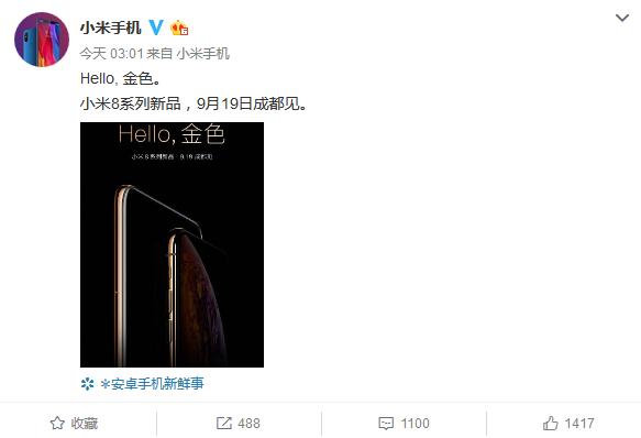 国产手机群嘲新iPhone 网友一边倒吐槽苹果新品太贵