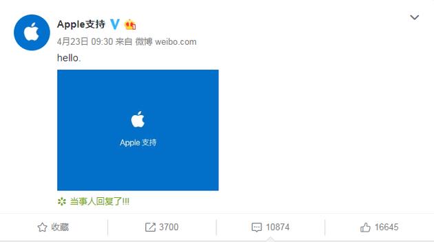 苹果开通官博首日 评论区翻车涌入大量用户投诉
