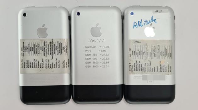 初代iPhone原型图像再泄露 静音开关雕刻有铃铛图标