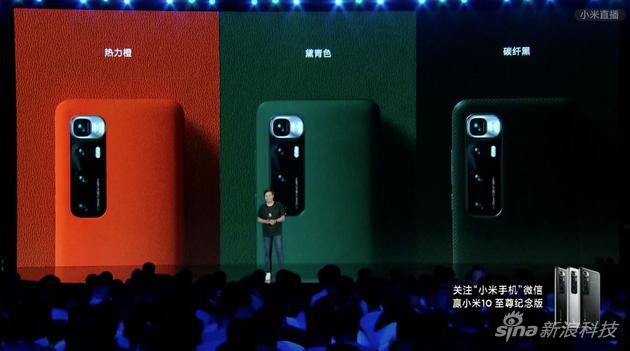 还有一些手机壳