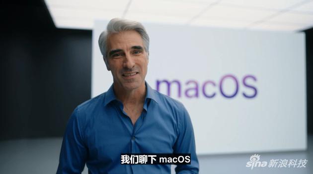 macOS代号蒙特雷 iPad与Mac实现无缝使用
