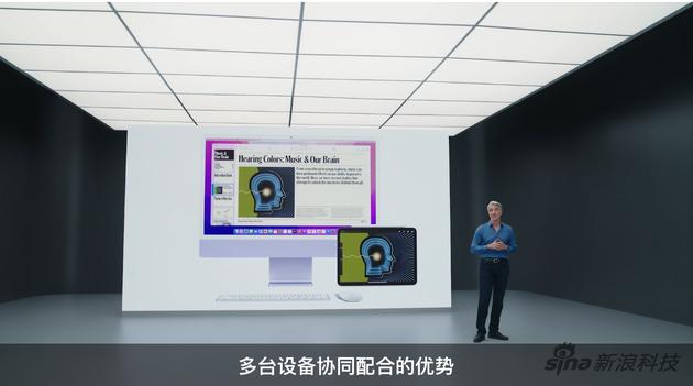 WWDC2021回顧:今年的重點 是軟件打通硬件生態