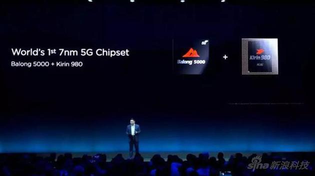 华为只向苹果销售5G芯片 希望明年成最大手机厂商