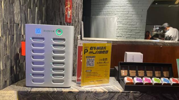 小电科技即将冲刺港交所,共享充电宝行业将迎第二家上市企业