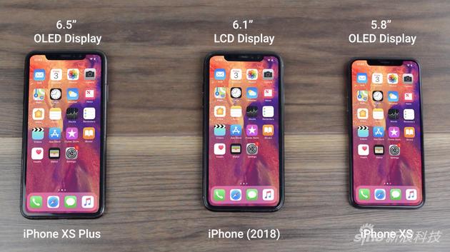 传说9月会有三款新iPhone