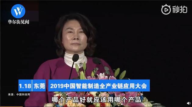 董明珠表示:格力用4吨米研究饭煲 消费者将不用到国外买