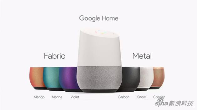 Google Home智能扬声器是谷歌打开智能家居市场的开始