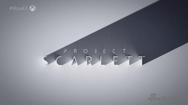 下一代Xbox代号Project Scarlett