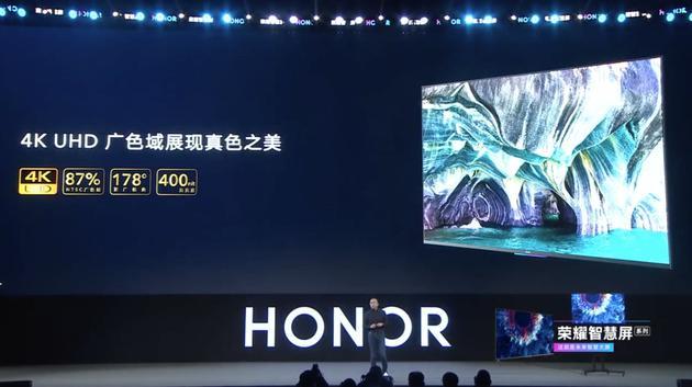 榮耀智慧屏分辨率達到4K