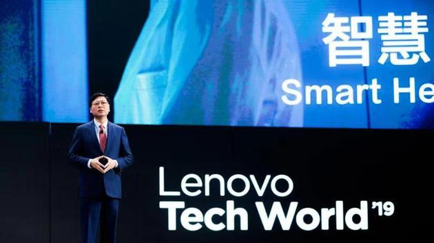 联想杨元庆:数据智能将是未来趋势,立志成为智能化转型提供商