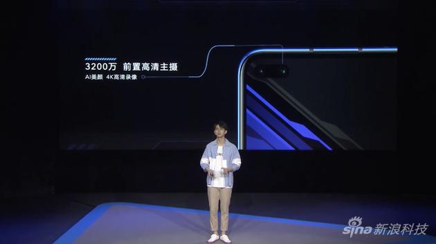 荣耀Play4 Pro前置双摄