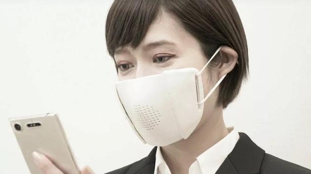日本开发出可与智能手机配合使用的智能口罩 还能翻译语言
