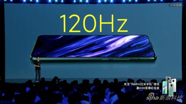 终于支持120Hz刷新率屏幕