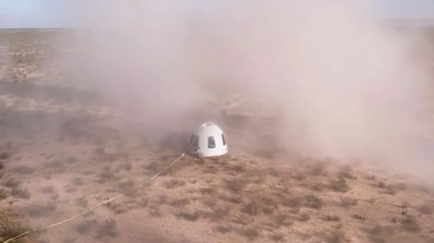 发射10多分钟后,太空舱成功返回地面。