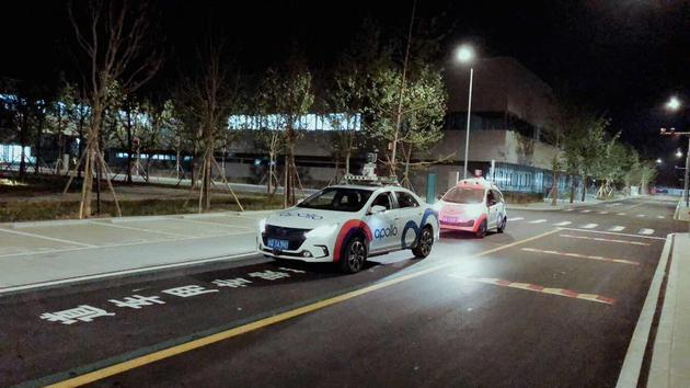 直击|百度L4级自动驾驶汽车在雄安开展路测