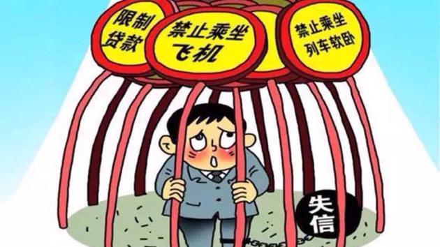 """向""""老赖""""亮剑 北京某网贷平台打响公开讨债第一枪"""