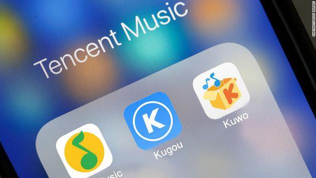 路透:腾讯音乐在美IPO筹资额减半至约20亿美元