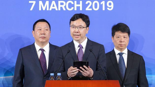 华为5G产品线总裁杨超斌