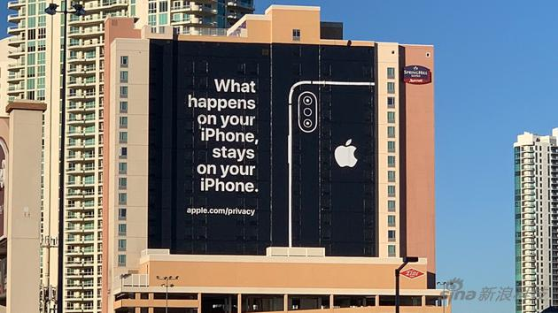 """2019年CES的广告""""让iPhone上发生的事就留在iPhone上"""""""