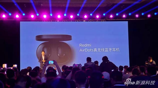 Redmi AirDots真无线蓝牙耳机