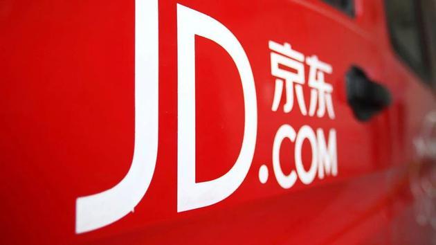 京东还将离职10人查三代人事 市值缩水4.39亿港元