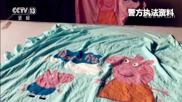 小猪佩奇被伪劣儿童床品冒用 拼多多三个店铺销量超两万单