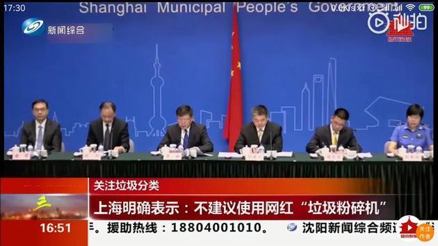 上海官方不建议使用厨余垃圾粉碎机