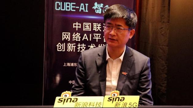 中国联通网络技术研究院院长张涌