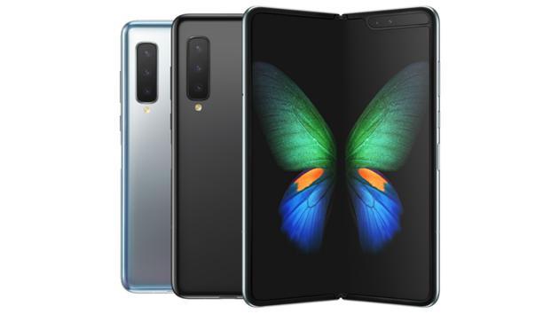 三星今日在本土发售折叠屏手机Galaxy Fold
