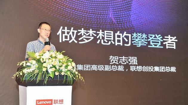 联想贺志强:智能互联网是未来20年最伟大的产业机会