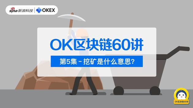 中国人保:前8月保费收入3955亿