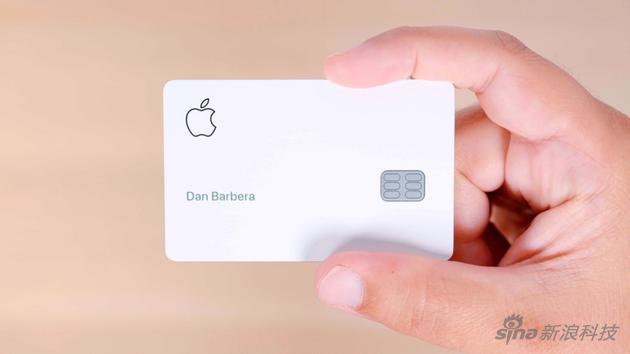 Apple Card既有实物卡片,也有放在手机中的电子版