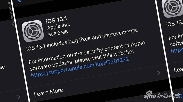 iOS 13.1才算真正的正式版