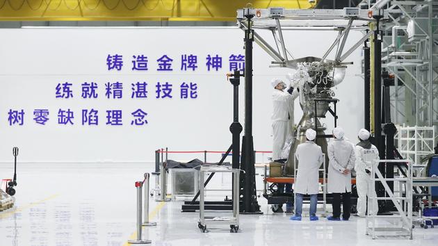 蓝箭航天完成5亿元人民币C轮融资