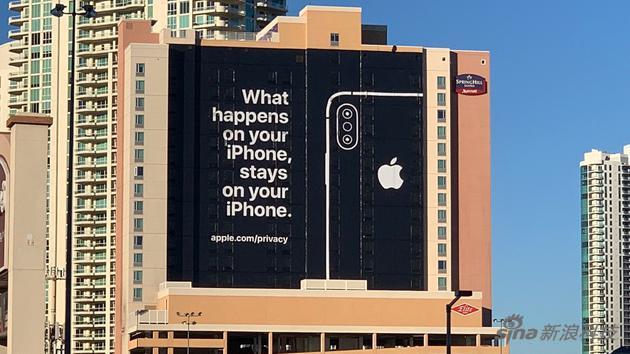 去年的广告牌