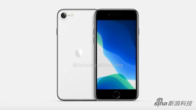 传闻中iPhone SE2代的外观