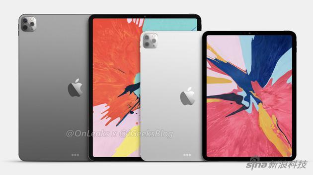 """就說2020款iPad Pro后背攝像頭也會變成""""浴霸""""但主要為了AR應用"""