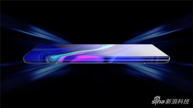 APEX 2020的软性屏幕曲度更大