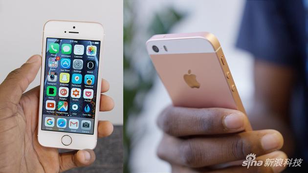 依然有人钟情于4英寸的iPhone SE