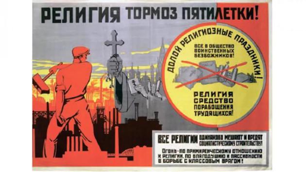 · 苏联反东正教的宣传画,铁锤砸烂东正教堂