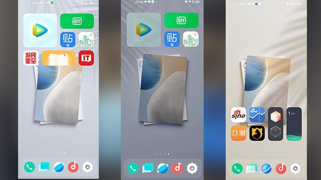 时光壁纸,在分别环境、时间的分别成果(注:App的组织不会发生转折)
