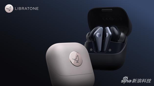小鸟音响发布新AIR系列无线耳机:智能主动降噪 首发高通旗舰芯片