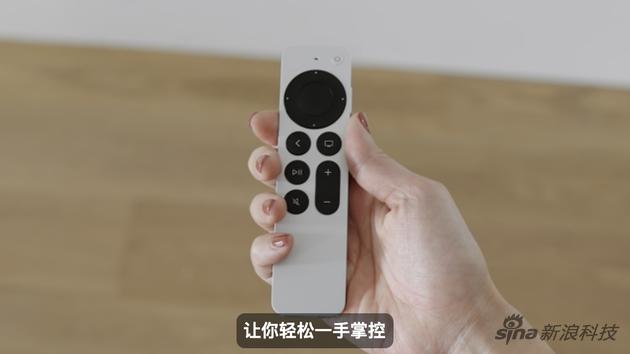 重新设计的遥控器