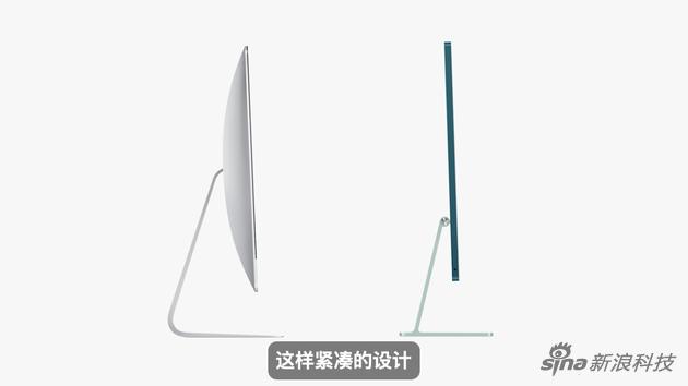 """中间""""大肚子""""的iMac设计,已经沿用多年,终于改款了,设计能改最根本原因是换芯片带来的"""