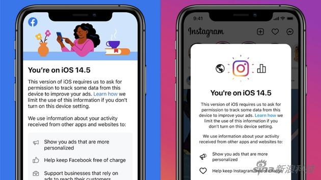Facebook和Instagram的弹出通知 请用户把App跟踪功能打开