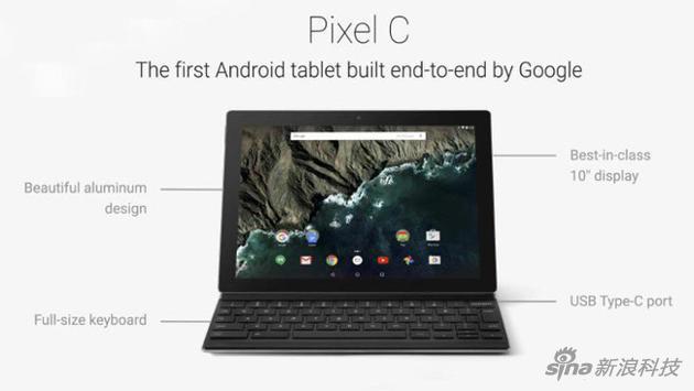Google的平板Pixel C就是一个例子,它的硬件很好,但安卓平板生态很烂