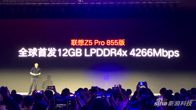 始发12GB运走内存