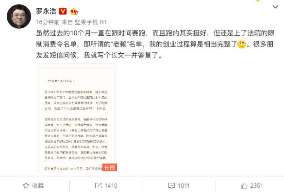 """476全讯网,对韩国强硬的同时与朝鲜谋缓和 日本""""画风""""变了"""